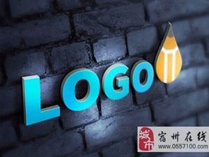 网新宿州分公司致力于专业宿州logo设计
