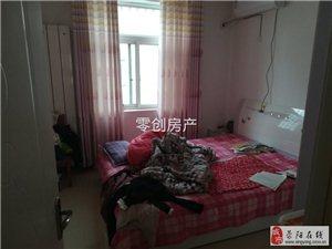 兴华锦园2室2厅1卫65万元