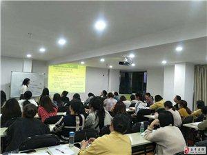 樂平新知總帳會計班5月30號火爆開講