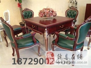 北京扎金花感应桌