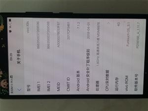 vivox9s国行正品手机