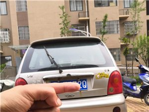 出售05年二手QQ车须过户