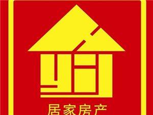 圣泽舜城5室3厅3卫168万元