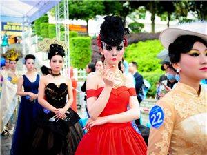 重慶佳蘭美容美發有限公司