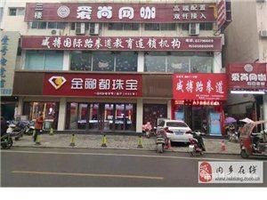 内乡威搏国际跆拳道教育