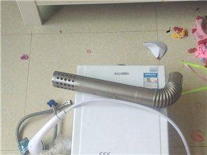 95新长虹牌天然气热水器便宜出售了!