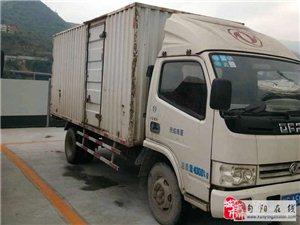 旬阳民威工贸公司东风箱式货车(陕GA5070)诚意出售