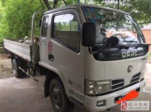 出售东风福瑞卡货车一辆