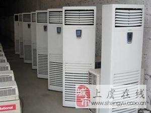 威尼斯人赌博注册市回收空调
