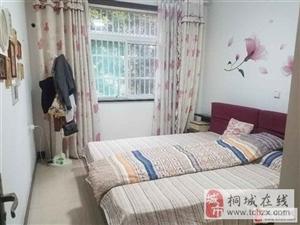 市区桐城师范旁碧峰小区1楼精装3房,单价超低居家好