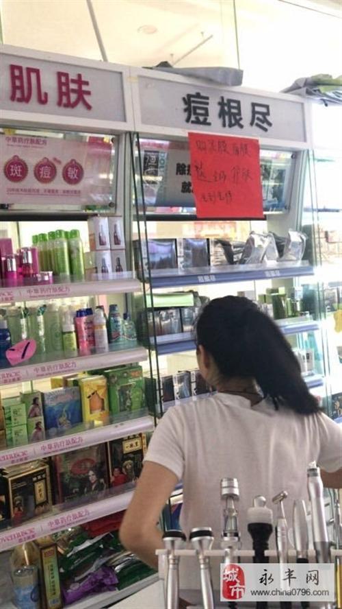 9成新高档化妆品专柜转手便宜出售
