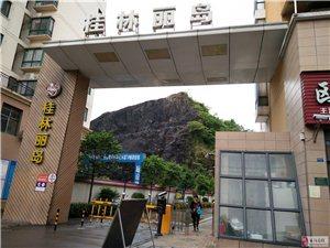 长阳桂林丽岛小区3室2厅1卫27万元