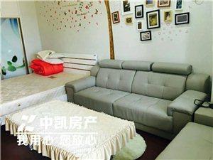 宝龙城市广场1室1厅1卫48.8万精装修