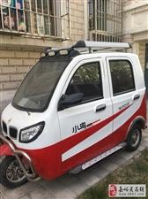 出售九成新老年代步车