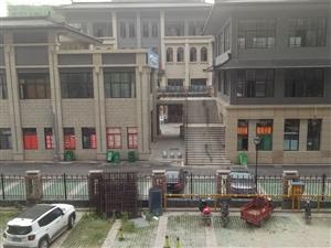 中泉首府3室2厅1卫75万元
