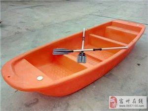 求购二手闲置小船