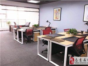 张府园地铁口精装80平带经理室办公间可月付