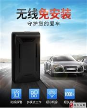 无线定位器免安装定位器私家车定位器全国发货