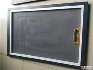 專業制作各種紗窗,兒童護欄防護一體,紗門等