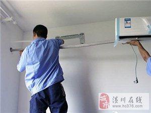 潢川专业空调移机安装加氟维修