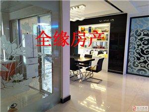 领秀之江精装修三房二厅出售