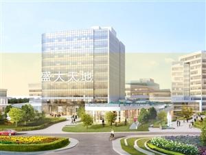张江办公楼盛大天地源创谷项目1号楼、3号楼、7号