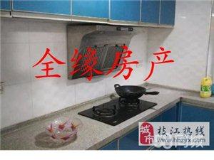 领秀之江精典户型房屋出售