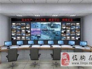 網絡、監控、電腦安裝及維護