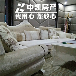 锦绣家园8室4厅5卫928万元