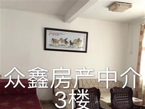 房屋出租1室1厅1卫