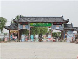 黃淮大豐收鄉村世界部分景區及娛樂設施現對外隆招商