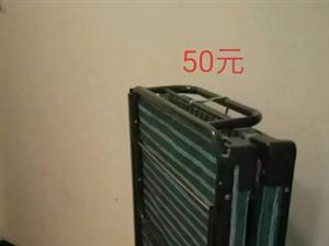 出售折叠床  蒸汽熨斗