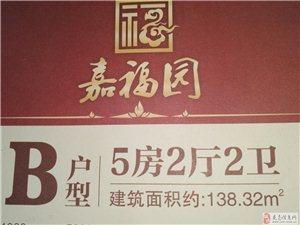 5室2厅2卫-138平方只卖63万元!