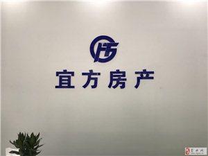 香江豪园2室2厅1卫32万元