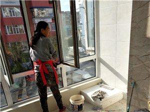 白城专业打扫卫生,擦玻璃,刮大白