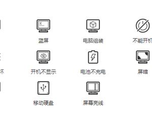 各行業進銷存收銀軟件/監控報警/安防弱電