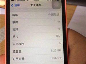 苹果5c 8g 10系统 300处理