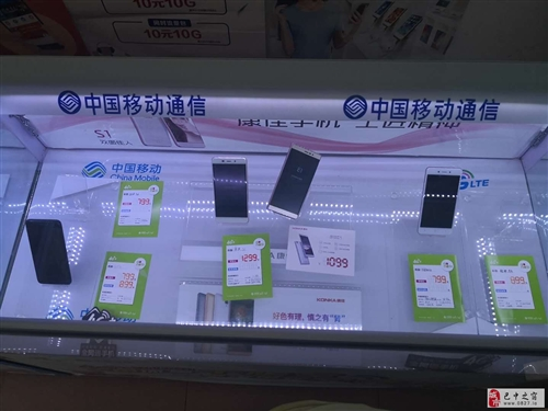 低价甩卖二手手机展示柜,全新手机配件及老人机智能机