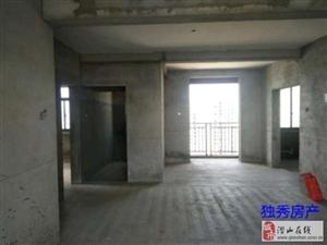 蓝鼎二期3室2厅2卫124万元
