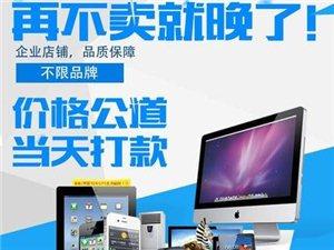 重庆大学回收二手苹果手表watch回收三星手表华为