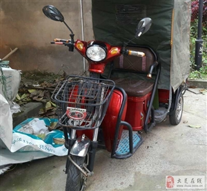 低价转让闲置小型电动三轮车