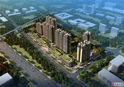 和润・城南首府