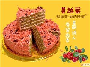 好消息:訂俄羅斯生日蛋糕 送俄羅斯零食一袋