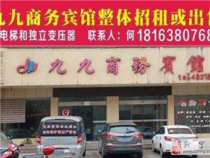 商机!新宁黄金路段高端商务宾馆整体招租或出售!6层35个房间!