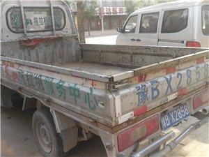 急售一單排小貨車