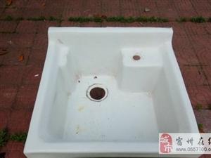 瓷洗菜盆阳台洗衣盆
