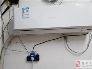 试用半年挂机空调(海信)3台对外出售