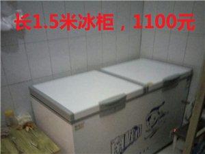 95成新冰柜一台长1.5米