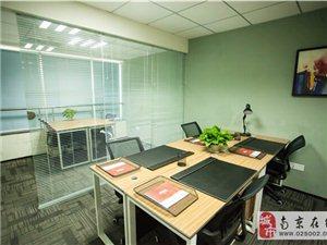 张府园地铁口精装75平带经理室办公间可月付