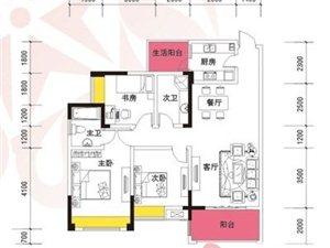 西壕沟3室2厅1卫56.8万元